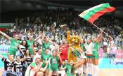 Женски национален отбор по волейбол<strong> източник: volleyball.bg</strong>