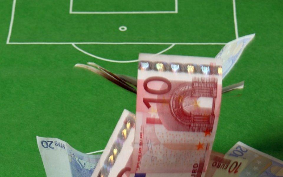 Милионите, които се развъртяха в Ла Лига