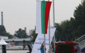 Откриване на Европейското първенство по кану-каяк<strong> източник: LAP.bg</strong>