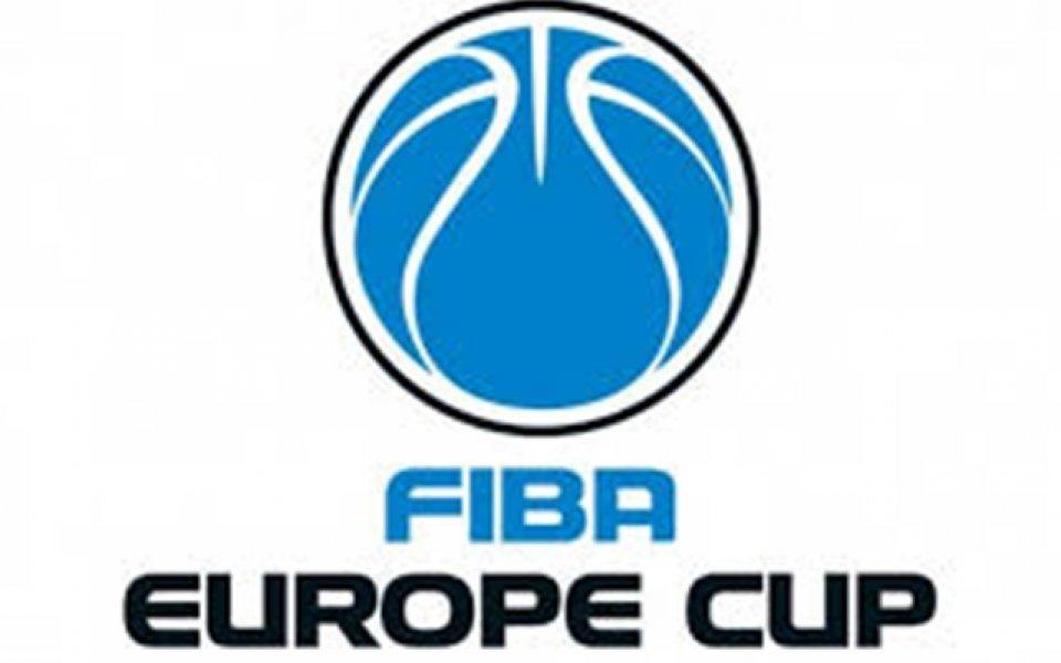 Три български тима се пускат в Европейската купа на ФИБА