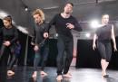 Напрежение и тест на характери в Dance Arena