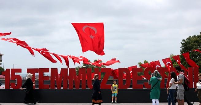 Днес в Турция отбелязват първата годишнина от неуспешния опит за