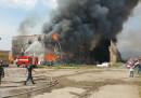 Пожар край София разтревожи Фейсбук