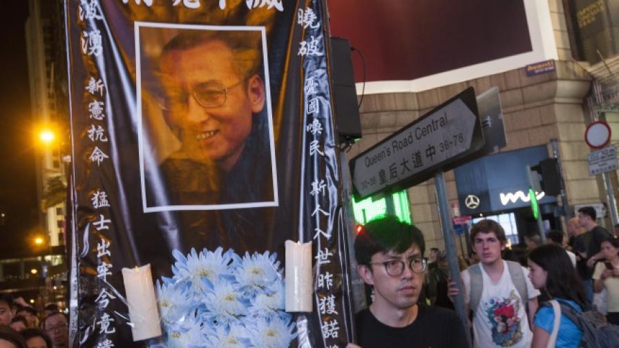 Демонстранти в Хонгконг носят портрет на Лю Сяобо