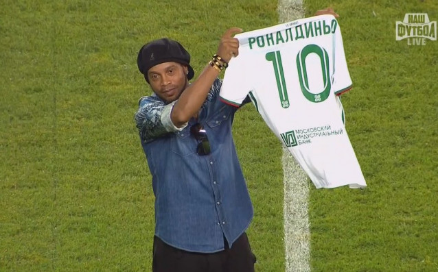 Роналдиньо<strong> източник: twitter.com/rfpl</strong>