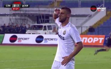 Голът на Ивайло Димитров срещу ЦСКА