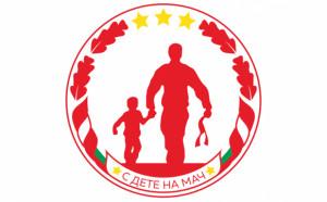 ЦСКА продължава кампанията с Деца на мач