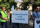 Протестът на служителите в МВР в София