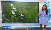 Прогноза за времето (19.07.2017 - централна емисия)