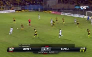 Ботев Пд - Бейтар 2:0 /първо полувреме/