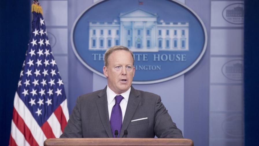 Ключова оставка и назначение в Белия дом