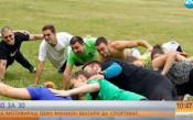 30 ЗА 30: Да мотивираш 1 милион българи да спортуват
