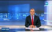 Спортни новини на NOVA (22.07.2017 - централна)