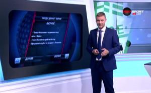 Втори кръг от Първа лига приключва в Русе
