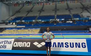 Габриела Георгиева 28-а на 200 метра гръб