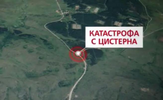 Трима загинаха след удар в цистерна близо до София