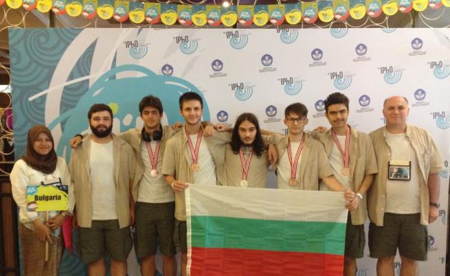 Българският олимпийски отбор по физика