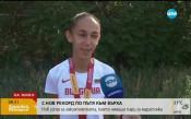 Българското дете-чудо, което нямаше маратонки, а вече носи големи медали