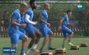 Спортни новини (26.07.2017 - централна емисия)