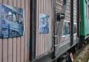 Възпоменание на депортирането на кримските татари