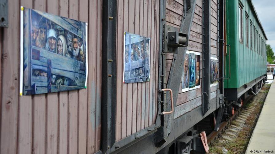 Как прогониха българите от Крим