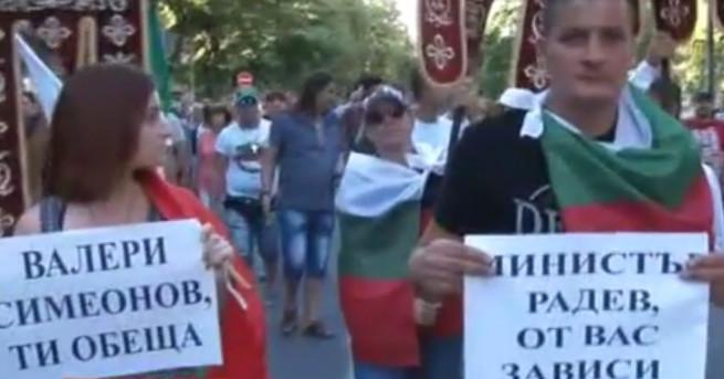Жителите на Асеновград подновиха протестите си. Дни, след като изтече