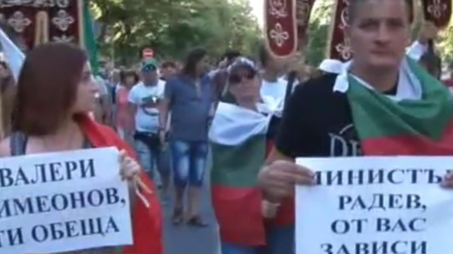 Асеновград пак се вдигна: държавата излъга