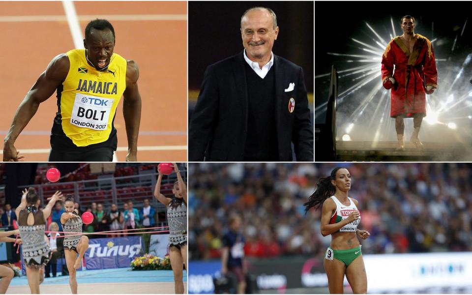 Легендарни спортисти срещу футболни страсти за събитие на седмицата