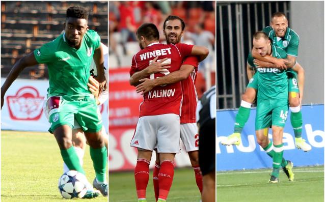 Гол на кръга, Първа лига, 4-и кръг източник: LAP.bg