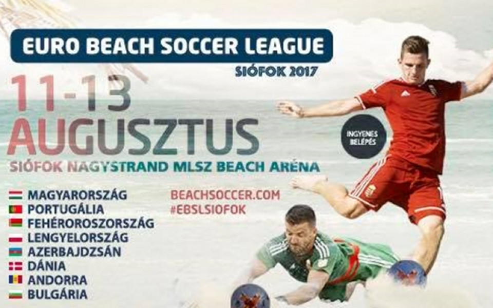Плажен футбол с участие на България по телевизията – да, наистина!