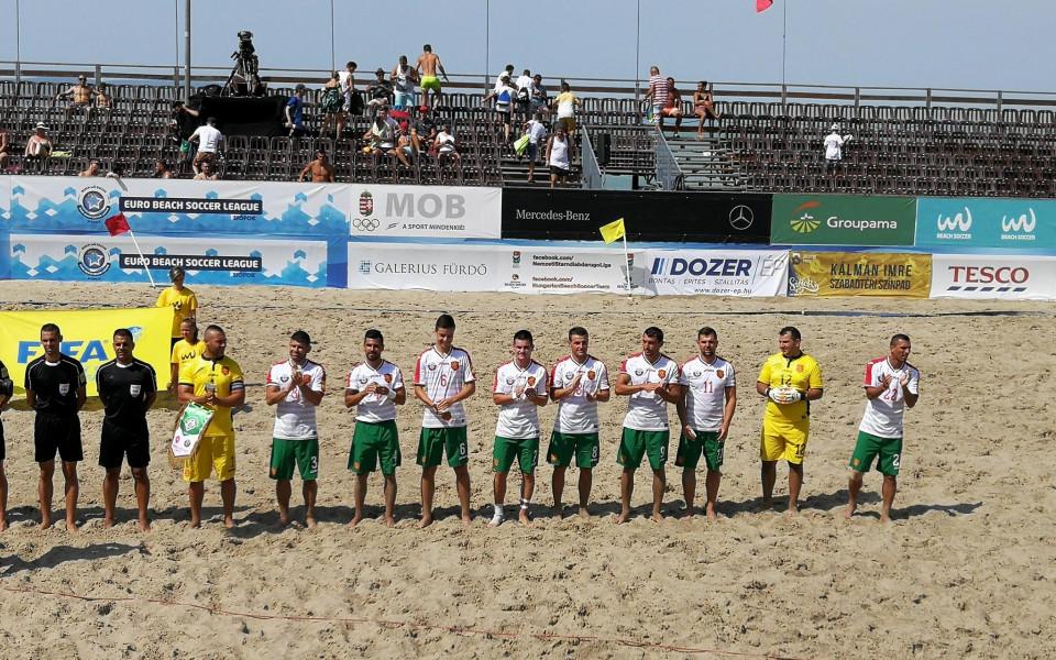 България - сила в плажния футбол?!