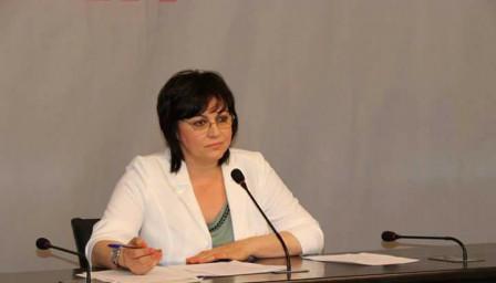БСП поиска извънредно заседание на парламента