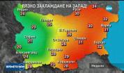 Прогноза за времето (12.08.2017 - централна емисия)