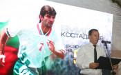 Емил Костадинов на 50<strong> източник: Пресслужба на Министерство на спорта</strong>