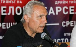 4 специални минути на мача в Стара Загора