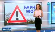 Прогноза за времето (15.08.2017 - централна емисия)
