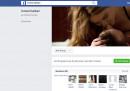 """Балкански """"Фейсбук"""" групи за кръвосмешение и педофилия"""