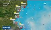 Прогноза за времето (17.08.2017 - обедна емисия)
