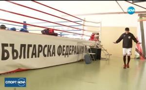 Спортни новини (17.08.2017 - централна емисия)