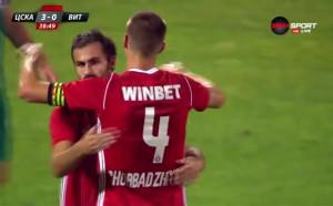 Чорбаджийски с втори гол във вратата на Витоша