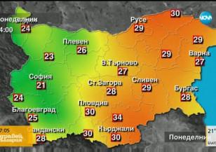 Прогноза за времето (21.08.2017 - сутрешна)