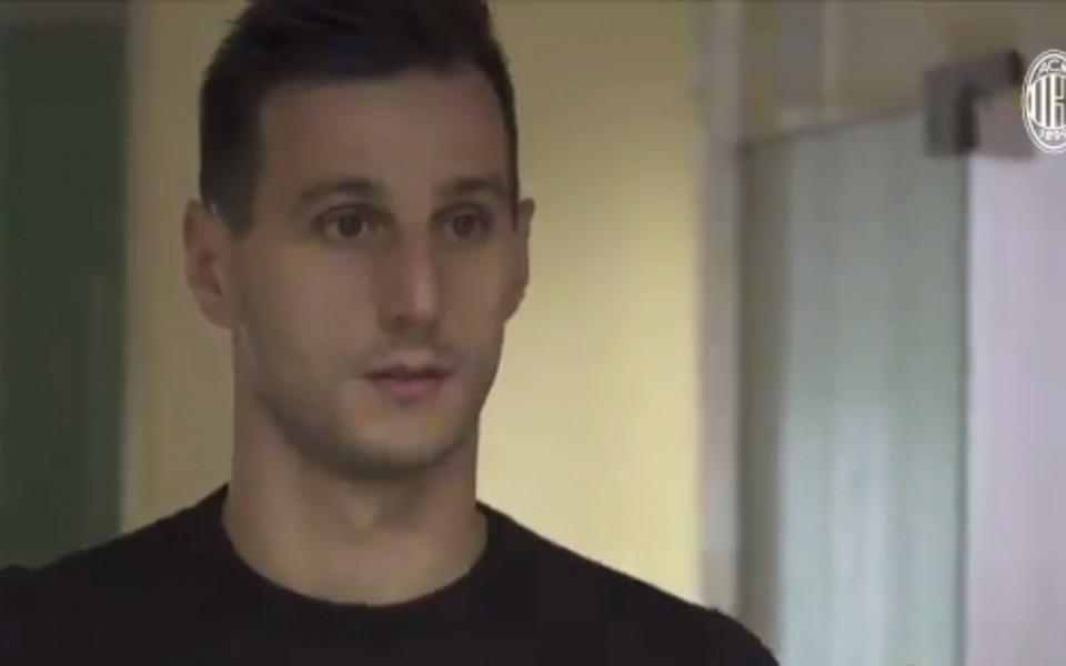 Никола Калинич пропуска последните световни квалификации
