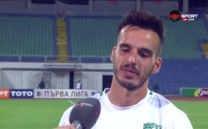Матеус Леони: Щастлив съм, че помогнах на отбора