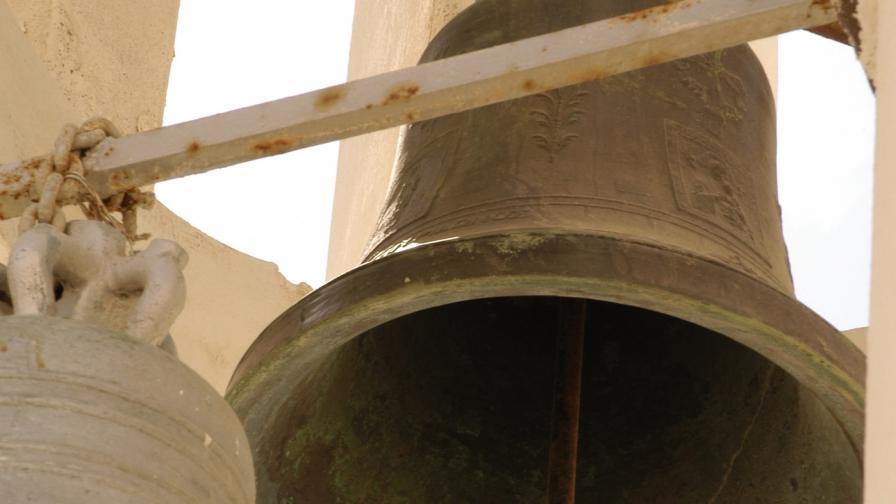 Градът, който продава камбани на света