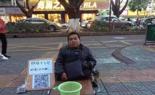 Бездомниците в Китай използват QR кодовете, за да разкажат историята си на всеки, който би им помогнал