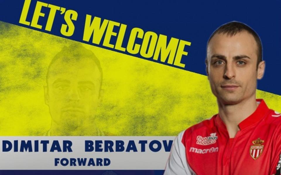 Бербатов официално подписа с индийци
