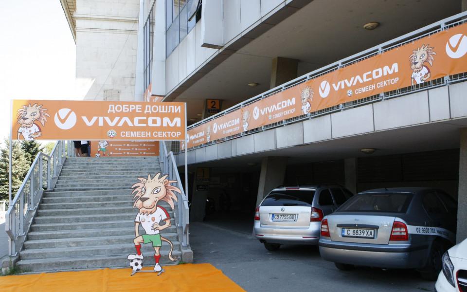 Мартин Петров откри семеен сектор на Националния стадион