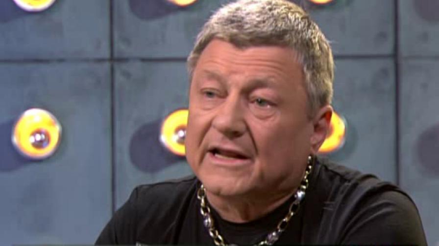Стоян Стоянов - Златния