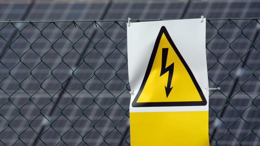 <p>Скок с 203% на тока за бизнеса удря всички българи</p>