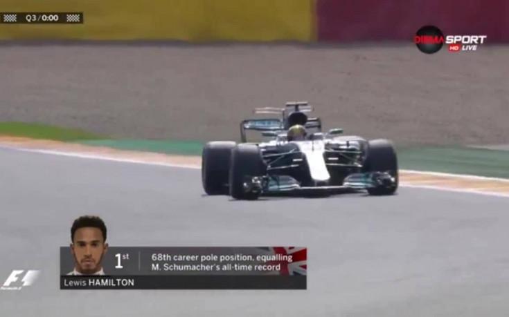 Хамилтън грабна квалификацията на Спа, изравни се с Шумахер